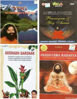 New DVD (in English & Hindi both in one DVD) + Pranayama, Yog Its Philosophy Book & Aushadh Darshan Books in english