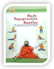 Daily Yoga Practice Book English By Baba Ramdev
