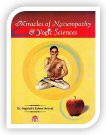 MIRACLES OF NATUROPATHY and YOGIC SCIENCES Book in english