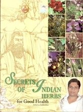 Secrets of Indian Herbs Books