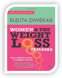 Women and The Weight Loss Tamasha Book in english
