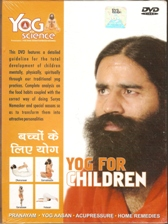 New DVD for Children by Swami Ramdev Ji in English & Hindi both in one DVD