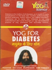 New DVD for Diabetes by Swami Ramdev Ji in  English & Hindi both in one DVD