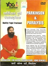 New DVD for Parkinson & Paralysis by Swami Ramdev Ji in  English & Hindi both in one DVD