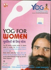New yoga DVD for Women by Swami Ramdev Ji in  English & Hindi both in one DVD