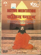 New Yoga for Active Meditation DVD (both English & Hindi in one DVD) by Swami Ramdev Ji