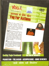 New DVD for Asthma by Swami Ramdev Ji in  English & Hindi both in one DVD
