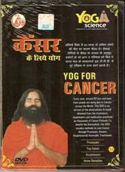 New Yoga  for Cancer by Swami Ramdev Ji in  English & Hindi both in one DVD