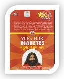 Yoga For Diabetes by Swami Ramdev ji