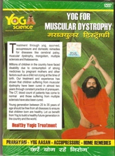 New DVD for Muscular Dystrophy by Swami Ramdev Ji in  English & Hindi both in one DVD