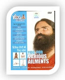 Yoga For Various Ailments by Swami Ramdev ji